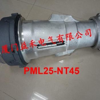 盾构机用高压接头PML25-NT4 25KV高压插座