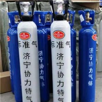 供应陕西榆林电力标气 电力标准气的组分含量及价格