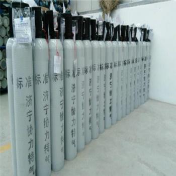 济宁协力供应内蒙古计量检测站用标准气体 一氧化氮标准气体价格