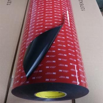 3M5930VHB泡棉LED板背胶定制加工