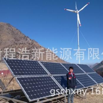 甘肃兰州 张掖 银川 5kw风光互补发电设备 2kw风力发电机