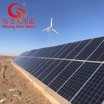 甘肃兰州 酒泉 武威 定西 大型风光互补发电系统 风力发电机设备