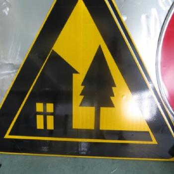 标志牌图片,标志牌标牌,标志牌制作,标志牌设计,标志牌欣赏