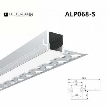 LED线条灯 led铝型材
