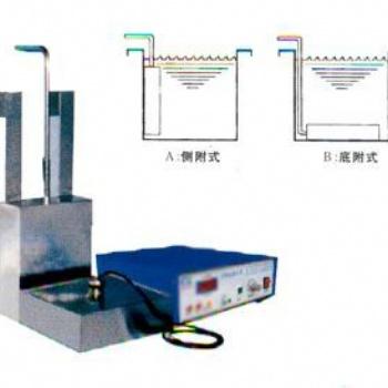 苏州投入式超声波清洗机非标定做加工