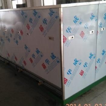 苏州冲压件环保型有机溶剂碳氢除油汽相型超声波清洗机定做加工