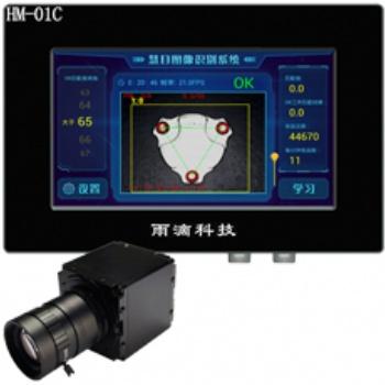机器视觉工业CCD视觉传感器慧目HM-01C自动化检测设备