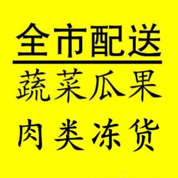 漳州龙文区食堂食材配送