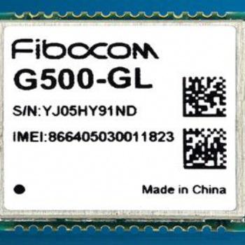 G500-GL广和通GSM/GPRS二合一模块