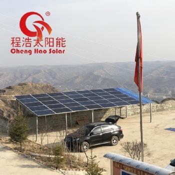 程浩太阳能厂家供应兰州家用CH-FG-10kw风光互补发电系统 风机