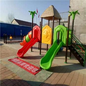 幼儿园组合滑梯 儿童攀爬设施 儿童游乐设施系列 批发
