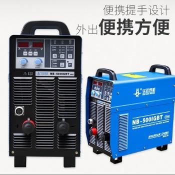 华远气体保护焊机NB-500IGBT Pro高负载持续率 重工业焊机
