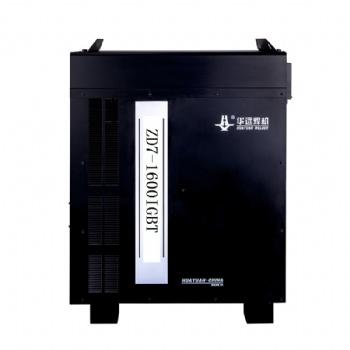 成都华远逆变式直流弧焊机电源ZD7-1600IGBT