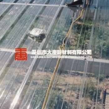 惠阳区采光专用透明瓦 840梯形瓦 FRP瓦批发