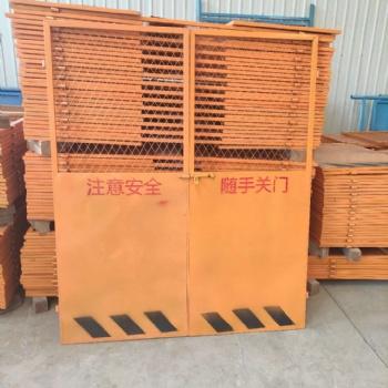 电梯井口防护门大量现货 量大从优 多种规格 还可包邮,还可定做
