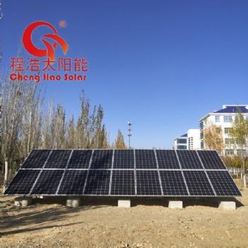 甘肃兰州酒泉威威10kw20kw30kw40kw50kw风光互补发电机太阳能风机