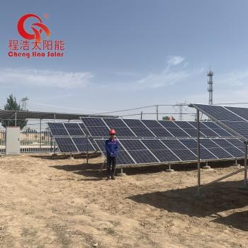甘肃威威20kw太阳能地面光伏电站 兰州20kw家用太阳能光伏发电站