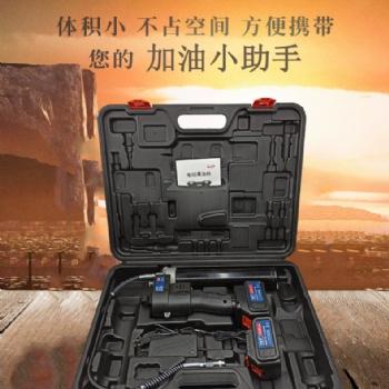 SKF出口款高压电动黄油枪TLGB21机械设备通用型