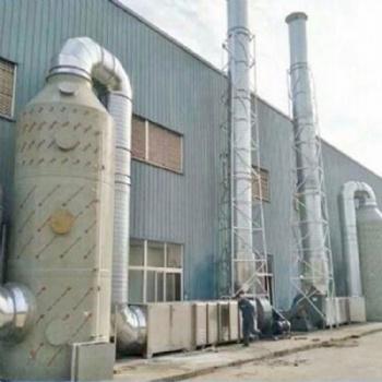 工业酸雾净化塔 不锈钢材质耐腐蚀