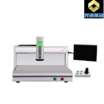 ZDT-30MT三轴自动化显微镜