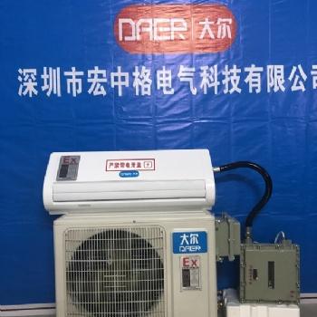 安徽省防爆空调厂家-合肥市3匹防爆空调