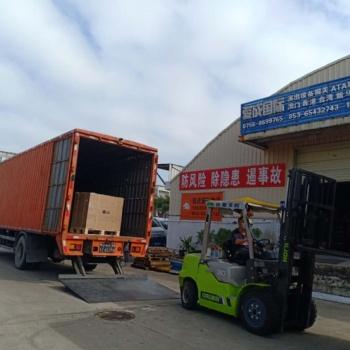 骏成专注香港澳门货运 跨境运输报关好简单 还是白菜价