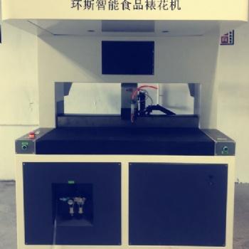 巧克力裱花机设备生产厂家环斯智能为您提供优质的技术方案