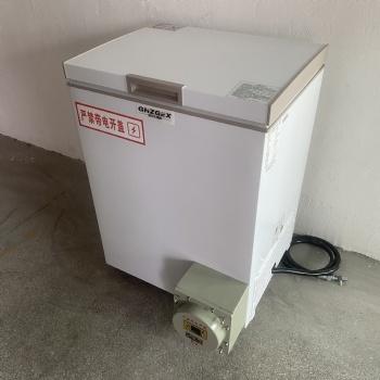 天津防爆冰箱-和平防爆冰箱厂家