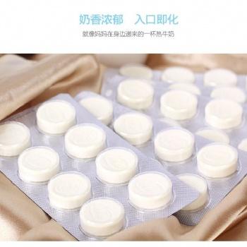 厂家 现货供应 压片糖果奶贝奶精 植脂末 牛奶味 羊奶味 驼奶味 草莓味