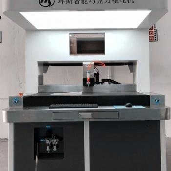 裱花机食品裱花机设备生产厂家