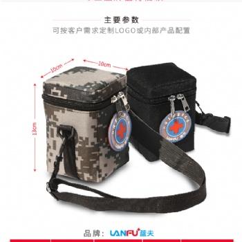 蓝夫LF-16150 方形急救包家庭护理包户外防护包