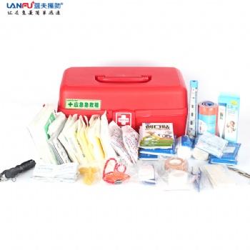 蓝夫家庭急救箱LF-12808车载药箱手提防护箱