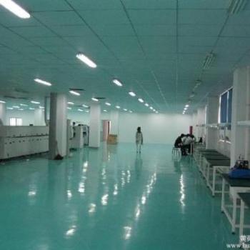工厂防静电自流平面漆、常德环氧地坪材料厂家