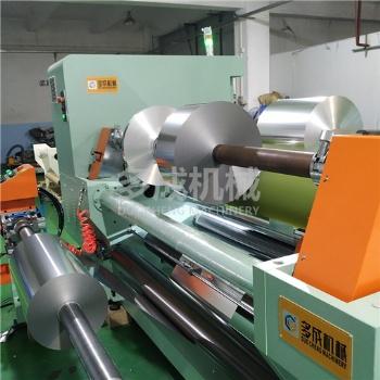 东莞多成铝箔分切机家用箔烟箔分条机铝塑膜分切机