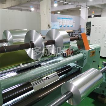 东莞多成全自动铝箔分切机家用箔分条机PE膜LDPE铝塑膜分切机