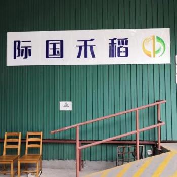 香港仓仓储、本地提送货、代收发货物(可自提)、理货打板、分拣打包、卸装柜、拆柜。