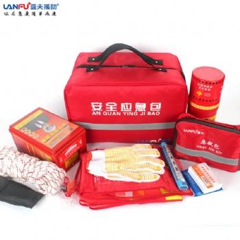 蓝夫LF-12101 家庭应急包高楼逃生包手提救援包