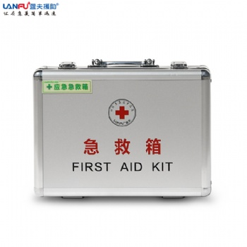 蓝夫手提急救箱LF-16027车载应急箱铝合金药箱