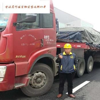 苏州物流大件货物如何运输 江右供应链带您探讨