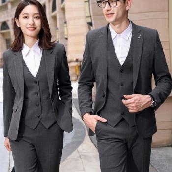 西安西服男套装高档商务正装男女同款职业装定制灰色西装