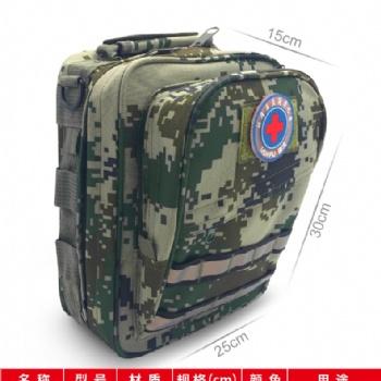 蓝夫地震救援包LF-16506家庭应急包双肩背包