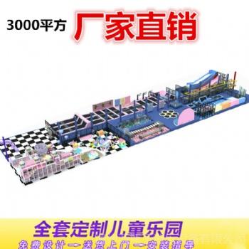 超级蹦床 网红蹦床室内游乐场设备滑滑梯 环保弹簧跳跳床 大型蹦床公园设备定制