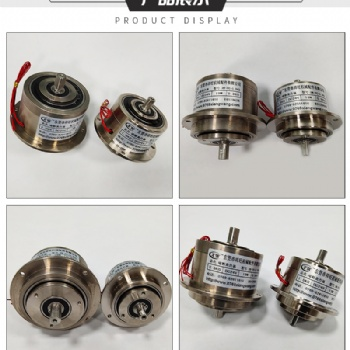厂家微型磁粉离合器