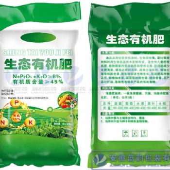 化肥袋子生产厂家,化肥编织袋定做价格