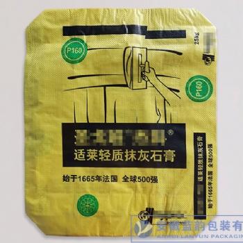 抹灰石膏包装袋生产厂家定做价格