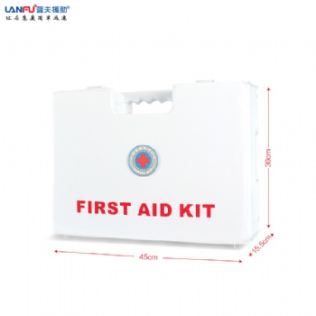蓝夫壁挂急救箱LF-12022手提小药盒家庭应急箱
