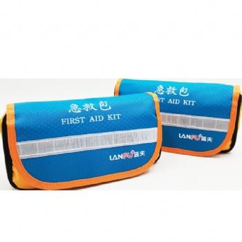 蓝夫折叠急救包LF-12003家庭护理包敷料收纳包