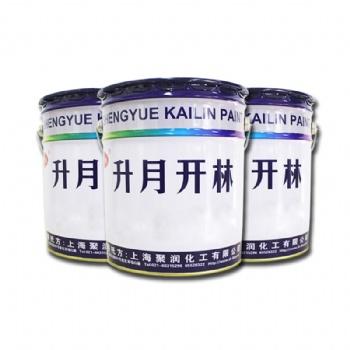 上海开林牌无机富锌底漆 车间钢管金属铝合金铝板防锈油漆