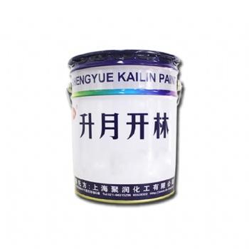 上海开林牌环氧地坪漆 停车场厂房车间地面油漆 环氧耐磨地板漆