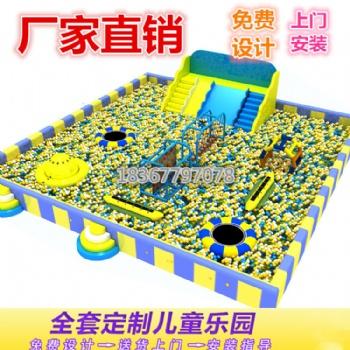 商场中庭百万海洋球池儿童波波池乐园游乐设施源头厂家定制